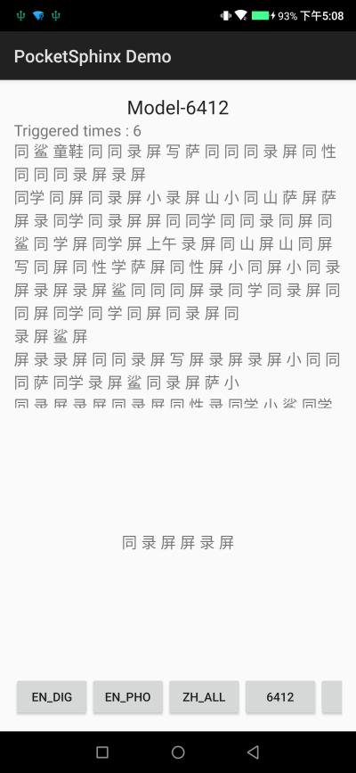 screenshot_asr_ps_model_6412_in_noisy
